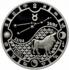 Монета Телец-14