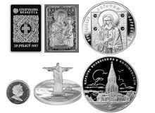 Монеты на православную тематику в Радиотехбанке